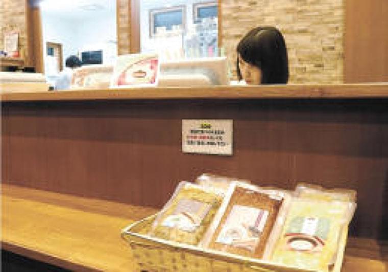 <変わる介護食>長命県・秋田(中)困惑 規格混在、連携へ模索 | 河北新報オンラインニュース
