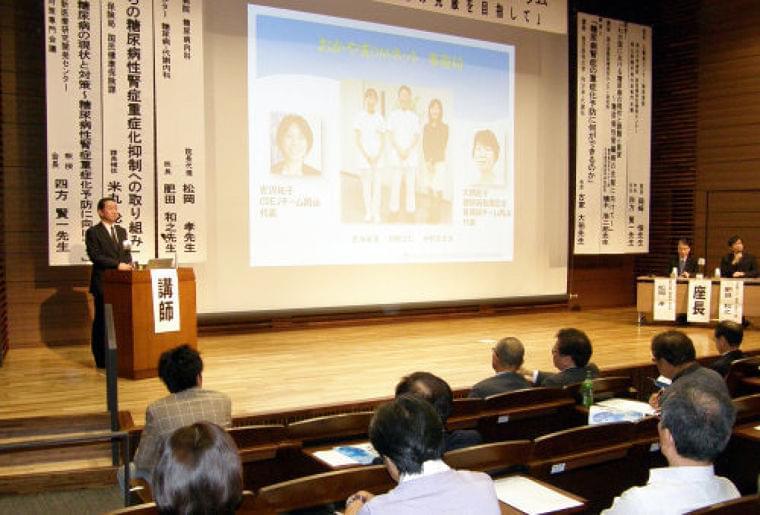糖尿病性腎症の重症化防ごう 対策専門会議が岡山でシンポ(山陽新聞デジタル) - Yahoo!ニュース