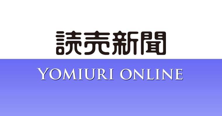 J2山口U―18、県立大が栄養指導へ : スポーツ特集 : 読売新聞(YOMIURI ONLINE)