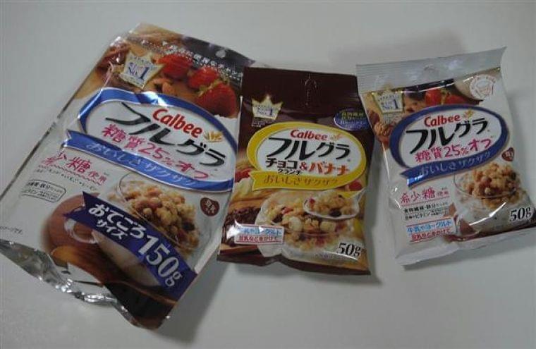 朝食改革で高血圧予防 順天堂、プロジェクト開始(1/2ページ) - 産経ニュース