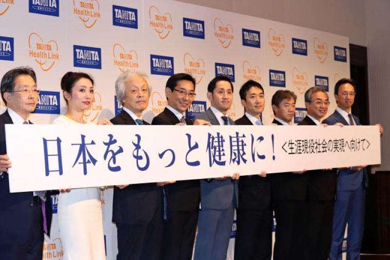 タニタ、個人の健診データ解析し疾患リスク分析  :日本経済新聞