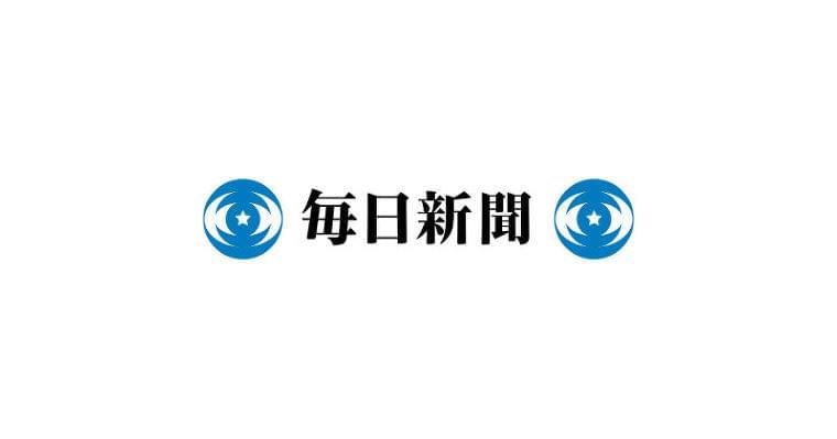 保育所集団食中毒:給食のマグロ原因 富士河口湖 /山梨 - 毎日新聞