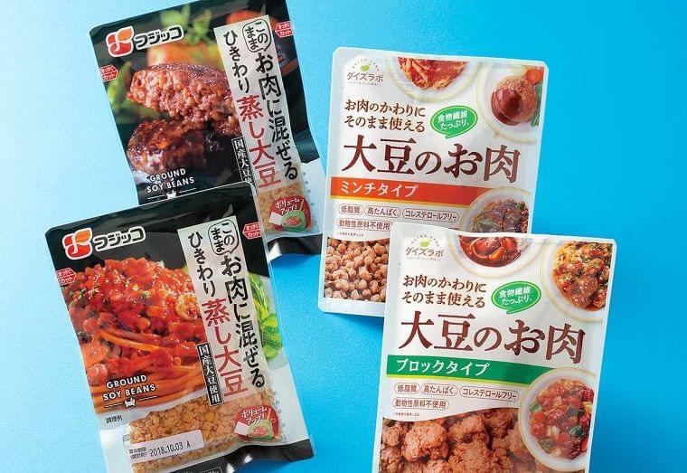 低カロリーで高たんぱく「大豆ミート」でダイエット:日経ウーマンオンライン【日経ヘルス Trends & News】