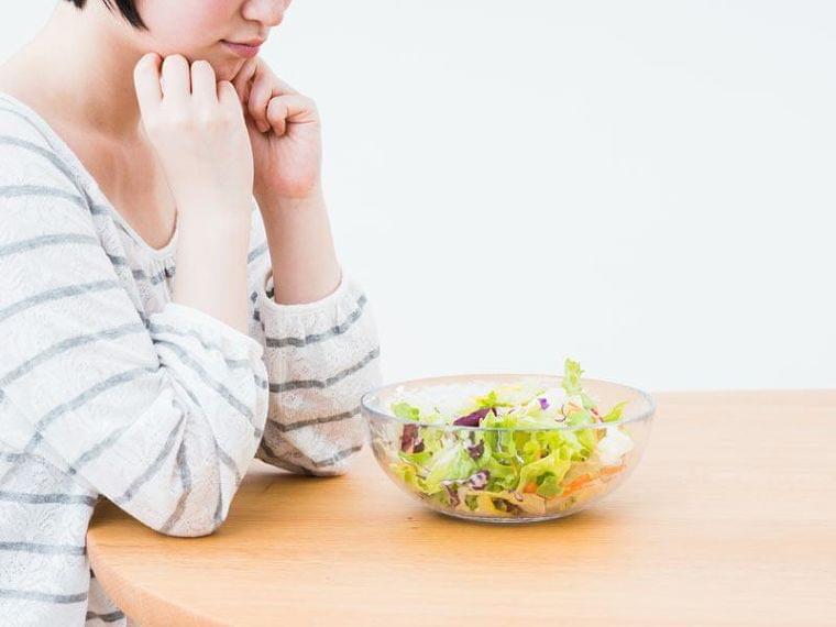 「ダイエット症候群」に陥っていませんか? - ウェザーニュース
