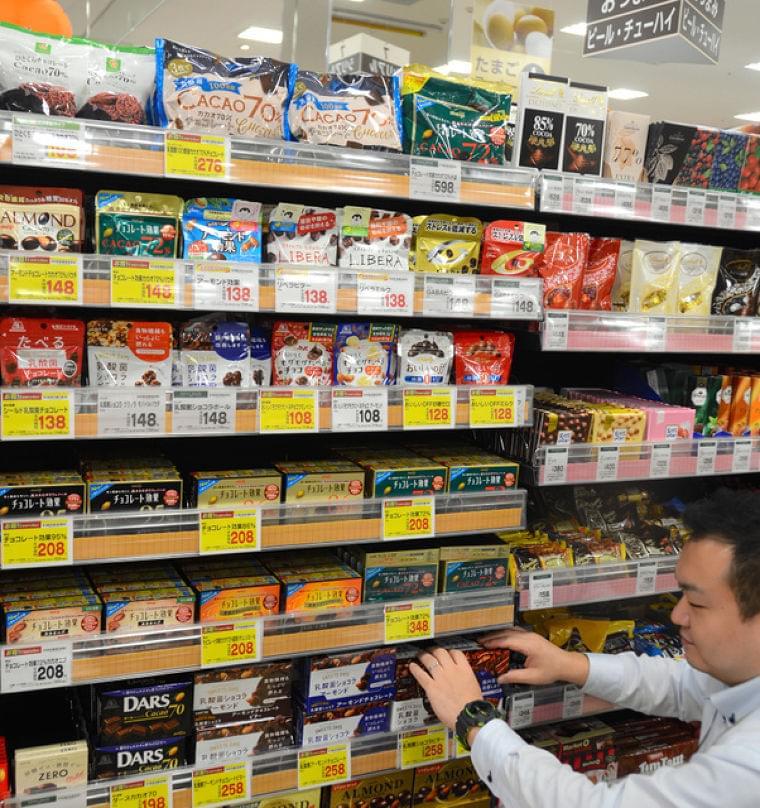 機能性チョコ、健康志向の大人を魅了 高カカオで差別化:朝日新聞デジタル