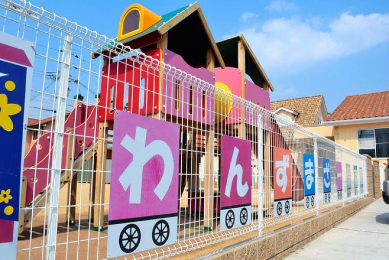 園児70人に給食40人分、常態化 定員超過のこども園:朝日新聞デジタル