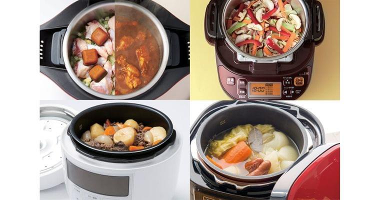 具材入れるだけで本格料理 お任せ電気調理鍋5選 MONO TRENDY NIKKEI STYLE