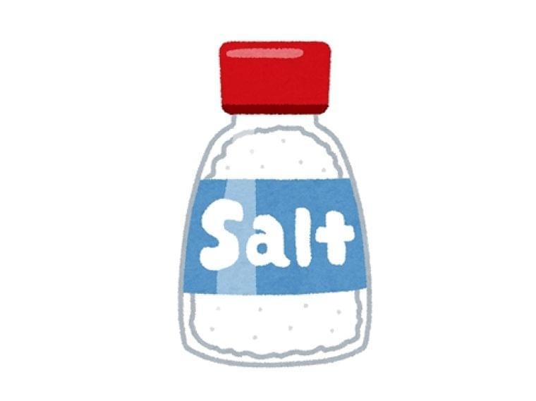 塩が値上げ 2019年4月1日より10商品、6~25%程度 - 最新ライフスタイルニュース一覧 - 楽天WOMAN