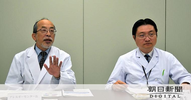 岐阜大病院にアレルギー治療拠点 診療科越え正確に診断:朝日新聞デジタル