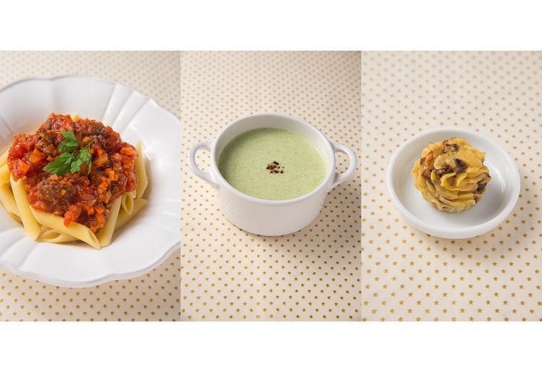 貧血ケアには何が正解? おすすめのレシピ6つを紹介:日経ウーマンオンライン【女性のカラダと栄養のはなし】
