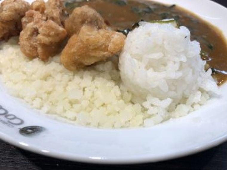 ダイエットのニュース - 「CoCo壱」に糖質オフカレー登場。ご飯がカリフラワーに…イケるか食べてみた - 最新グルメニュース一覧 - 楽天WOMAN