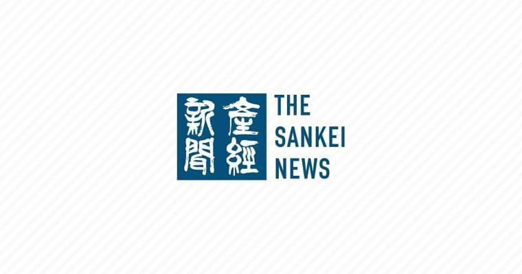 和食に健康素材…「おいしい」 玄米すし、白砂糖を使わない和菓子(1/2ページ) - 産経ニュース