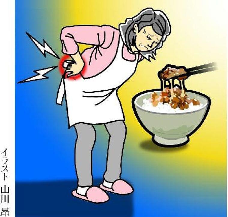 【痛み学入門講座】骨粗鬆症対策は納豆食べて日光浴  (1/2ページ) - SankeiBiz(サンケイビズ)