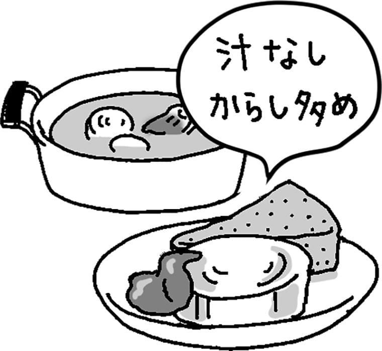1週間だけ徹底的に減塩する【反復1週間減塩法】を成功させる食事の鉄則 (1/1)| 介護ポストセブン