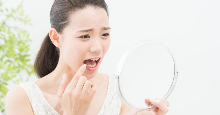 舌を見れば健康状態が分かる!「危険舌」5つのタイプ | News&Analysis | ダイヤモンド・オンライン