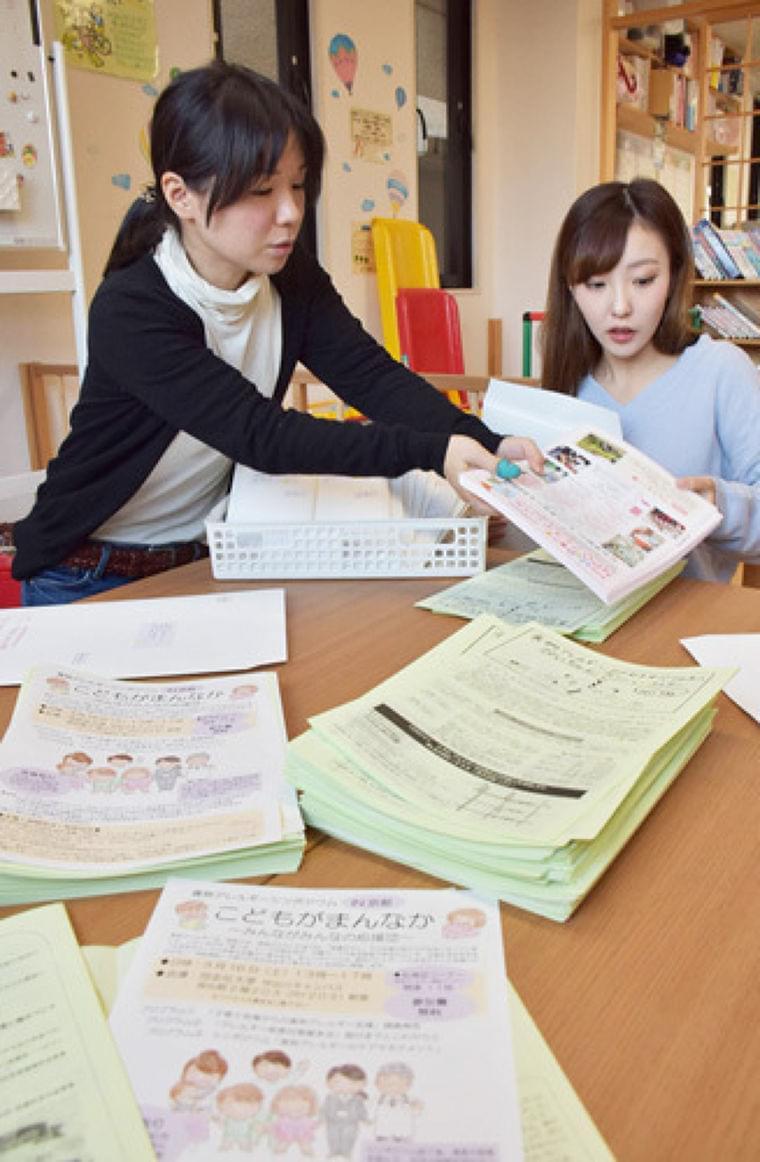 食物アレルギー、情報周知に注力 子ども支援NPO、医療情報も(京都新聞) - Yahoo!ニュース