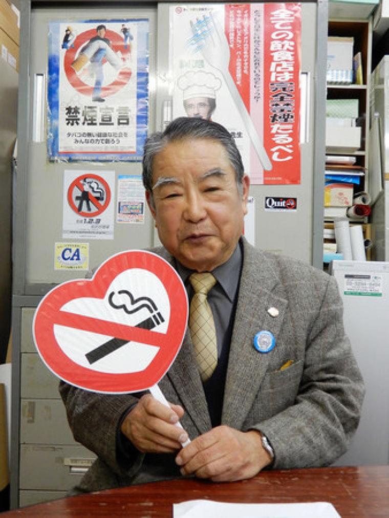 減り続ける喫煙者の割合 健康志向の高まりや値上げなどが要因か - ライブドアニュース