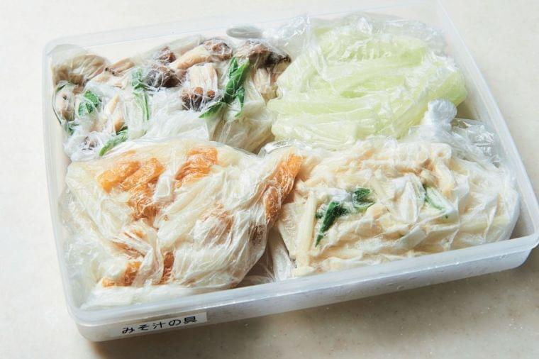 冷凍庫に「みそ汁の具」で、超時短の一汁一菜!冷凍大根が意外なおいしさ