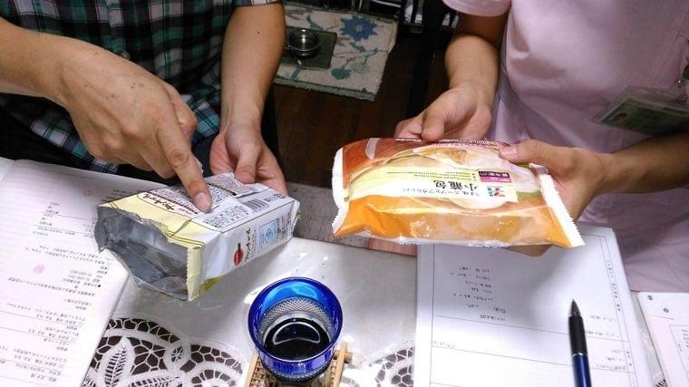 高齢者に食事指導をする重要性 低栄養が要介護に至らないために(時事通信) - Yahoo!ニュース
