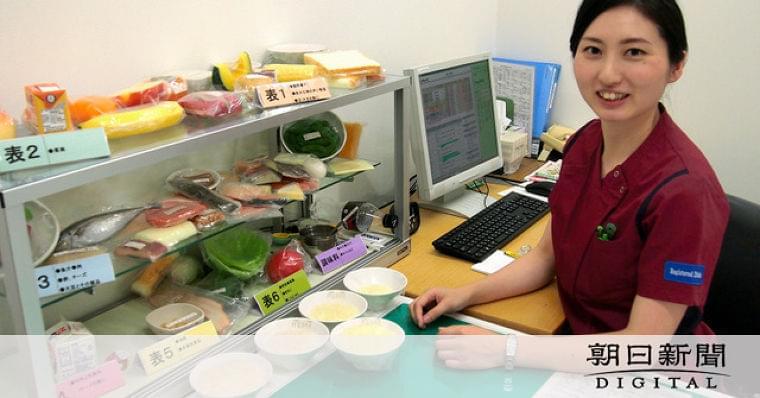 塩分・たんぱく質・カリウムを控える食生活のコツ:朝日新聞デジタル