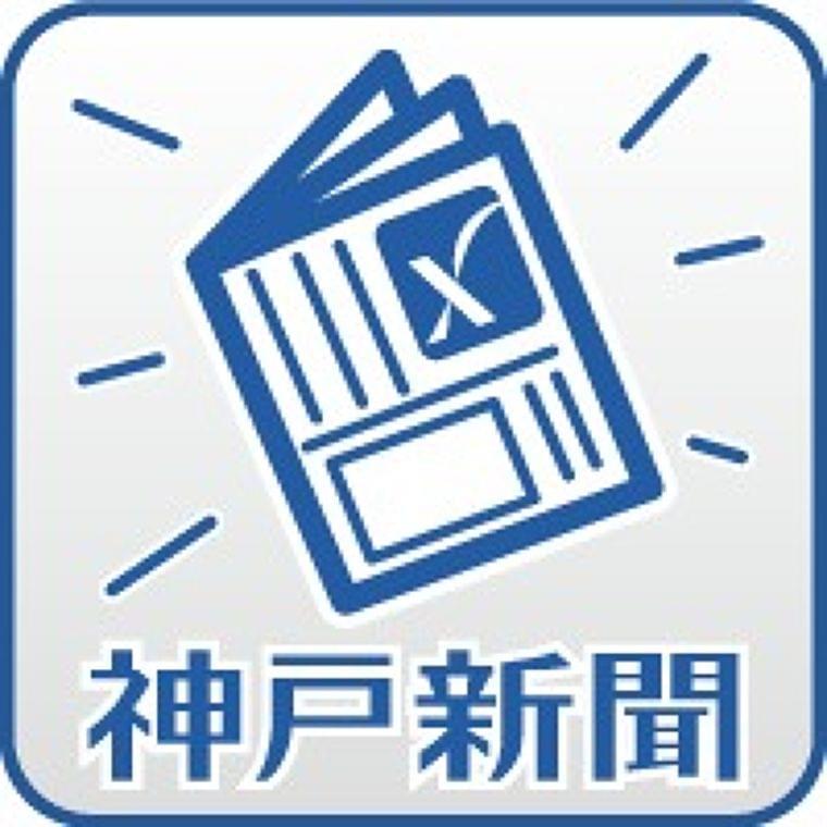神戸新聞NEXT 総合 エステ、メーク…「介護美容」注目 健康効果も期待