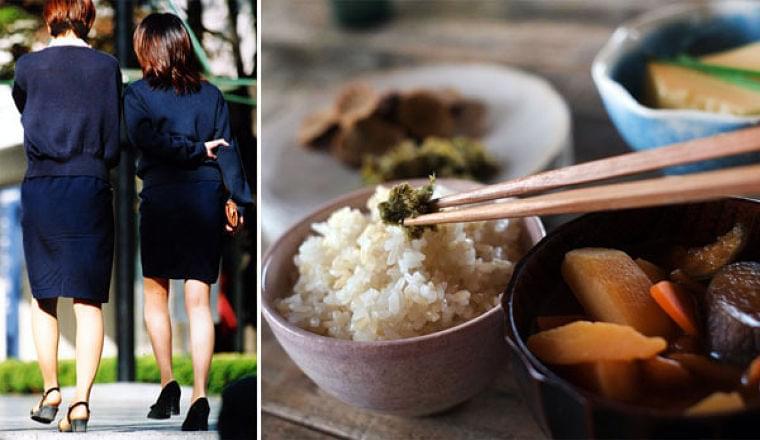 脳のストレスを減らす 玄米に含まれる「γ-オリザノール」とは(日刊ゲンダイDIGITAL) - Yahoo!ニュース
