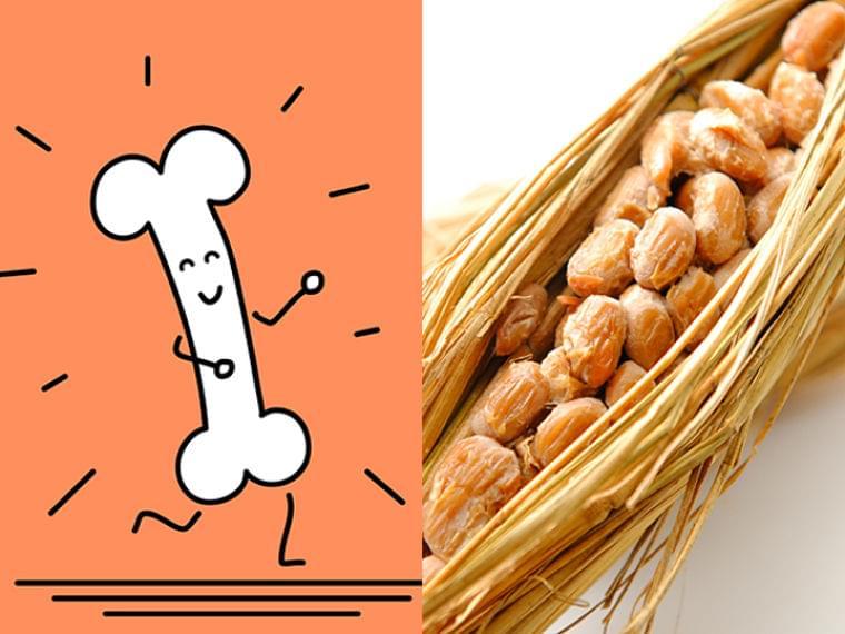 納豆は骨粗しょう症を予防できる? - 最新グルメニュース一覧 - 楽天WOMAN