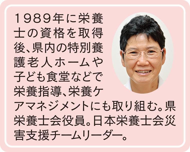 栄養士が教える食育コラム 5 ノロウイルスのお話し 管理栄養士 山田恵子〈特別養護老人ホーム勤務〉 | 南区 | タウンニュース