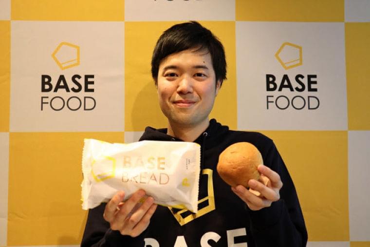 ベースフード、完全栄養パン発売  :日本経済新聞