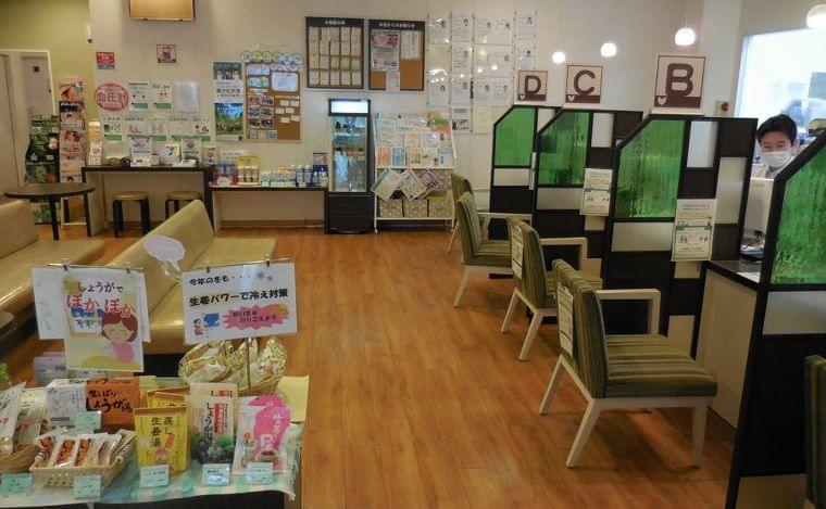 薬局で食生活の相談 管理栄養士が対面で:朝日新聞デジタル