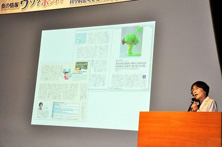 食の情報、ウソ、ホント 科学的思考でニュース吟味を 林原がセミナー - 食品新聞社