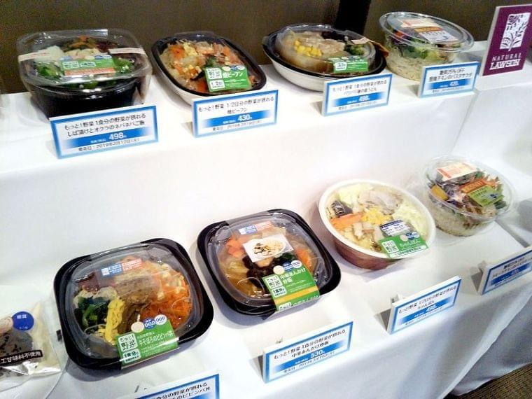 「おいしく健康」な中食 弁当や麺も糖質40g未満に ローソン - 食品新聞社