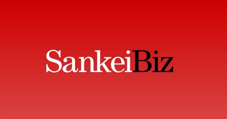 AIを介護計画作成に活用 10万件の情報学習、介護大手が研究 - SankeiBiz(サンケイビズ)