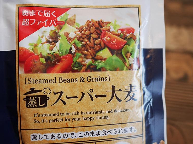 ダイエット向きの「雑穀」を比べてみた。玄米、もち麦、大麦…どれが最強?(女子SPA!) - Yahoo!ニュース