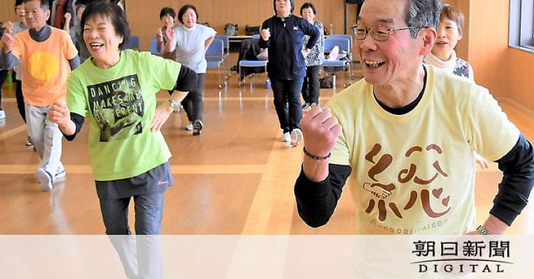 高齢者スポーツ、効果は健康だけでなく 卓球・テニス…:朝日新聞デジタル