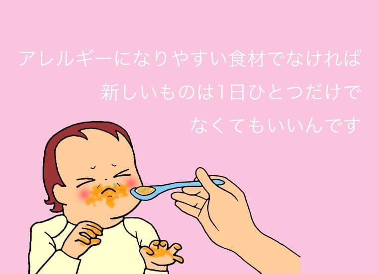 春から保育園、家ですべき給食のアレルギー対策って?:朝日新聞デジタル
