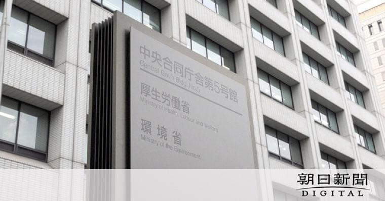 健康寿命の目標、男性75歳・女性77歳以上に 厚労省:朝日新聞デジタル