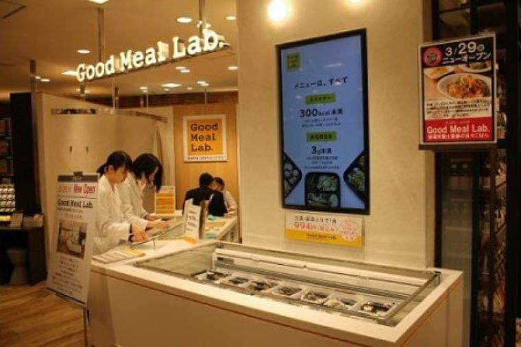 管理栄養士にコンサルティングが受けられる売場、阪急うめだ本店にオープン - WorkMaster(ワークマスター)