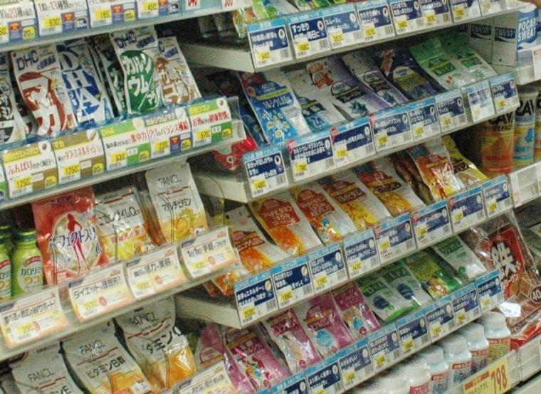 併用で薬の効果低下も 医師が教える「健康サプリ」の摂り方 (1/3) 〈週刊朝日〉|AERA dot. (アエラドット)