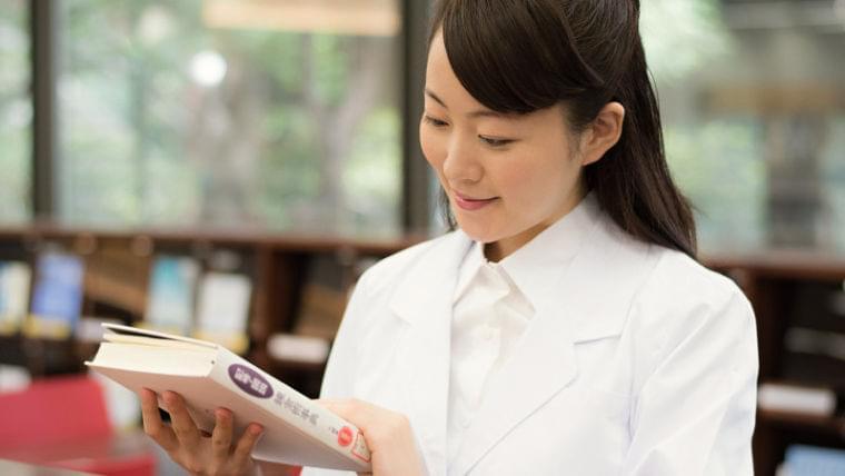 女性の健康知識(ヘルスリテラシー)は仕事にも影響!? (2019年6月4日) - エキサイトニュース