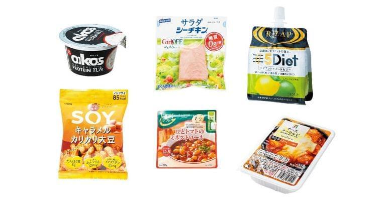 夏に向け筋肉強化 コンビニで買える高たんぱく質食品|MONO TRENDY|NIKKEI STYLE