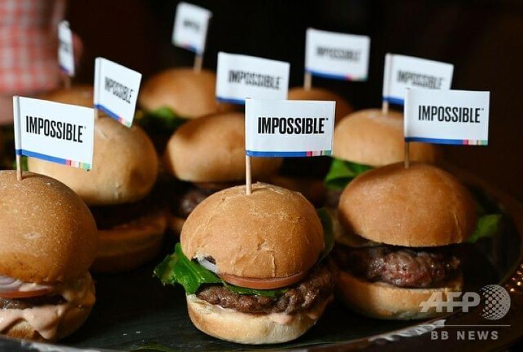 代替肉は「うまみ」のある新ビジネス? 大手も続々参入(AFPBB News) - goo ニュース