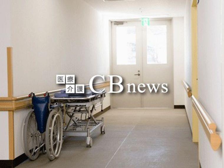 地域医療連携推進法人、同じ都道府県で初の複数認定 - 医療介護CBnews