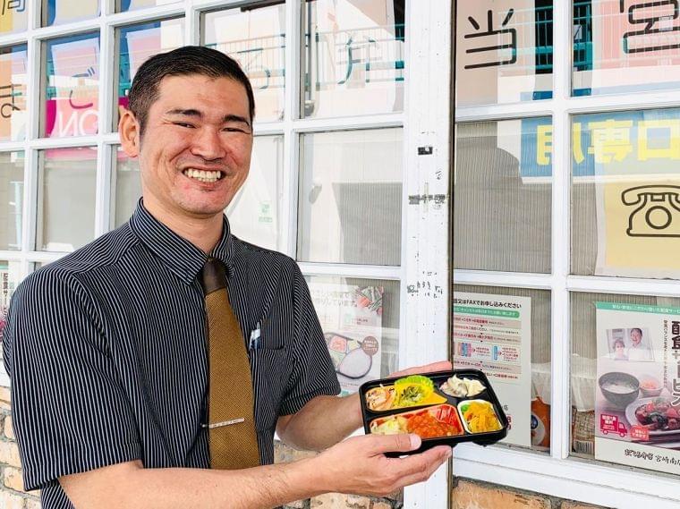 宮崎で介護福祉士が高齢者向け配食サービス 独自の「3分間無料サービス」も - ひなた宮崎経済新聞