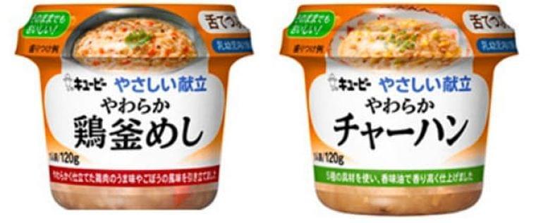 キユーピー、カップ容器の介護食 常温でそのまま提供  :日本経済新聞