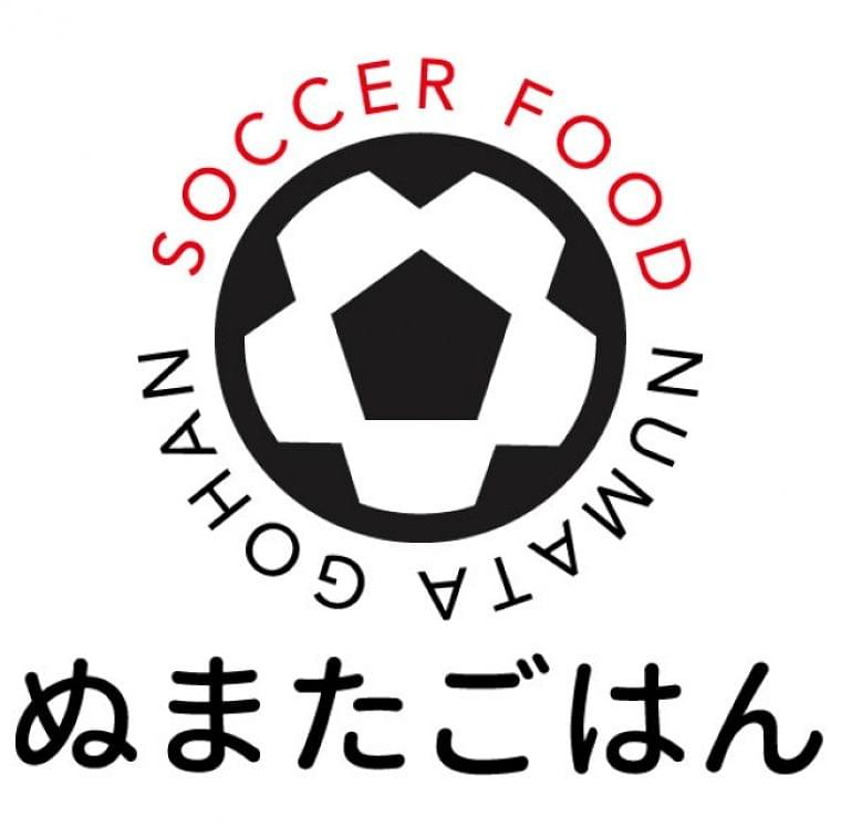 プロサッカー選手直伝! 美味しく健康に「サッカーフード ぬまたごはん」連載決定のお知らせ:時事ドットコム