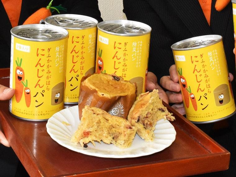 各務原にんじん入り非常食パン 栄養満点で離乳食、空腹対策効果   岐阜新聞Web