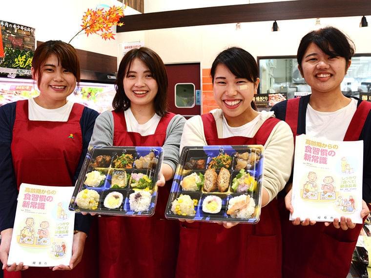 活力低下「フレイル」予防に健康弁当 | 岐阜新聞Web