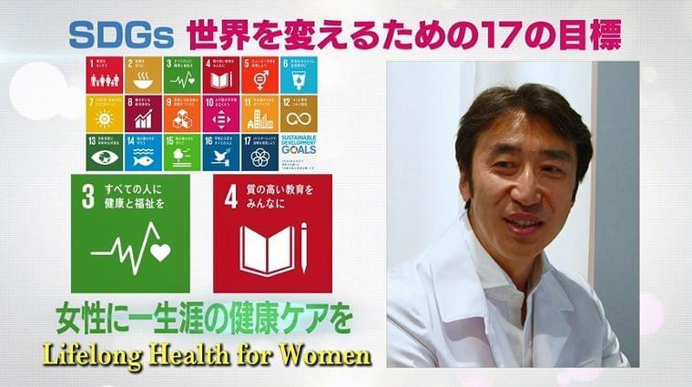 """まずは「食事」から。女性の生涯にわたる""""健康ケア""""に必要なこと - FNN.jpプライムオンライン"""
