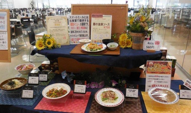 社員食堂で広がる「スマートミール」 食べてみました:朝日新聞デジタル